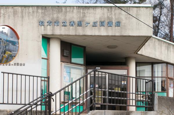 20180129香里ケ丘図書館-5