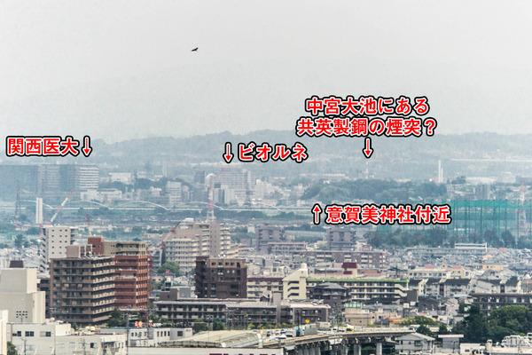 景色-16080218