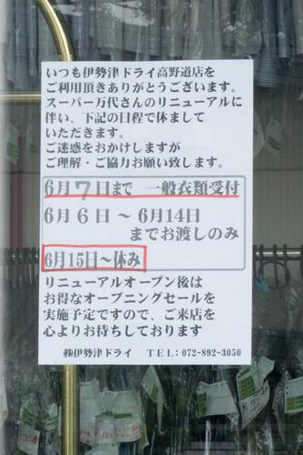 万代-15061203