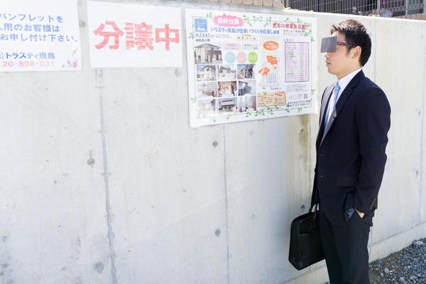 トラスティ飛鳥男山金振証言写真-17