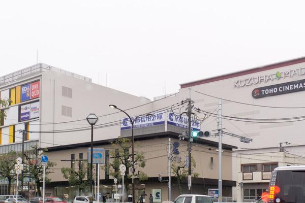 京都信用金庫-16031407