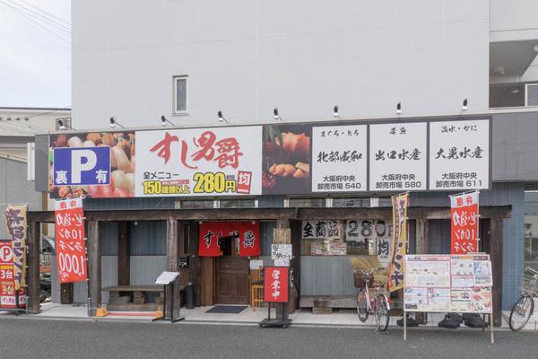 すし男爵-1604061-2