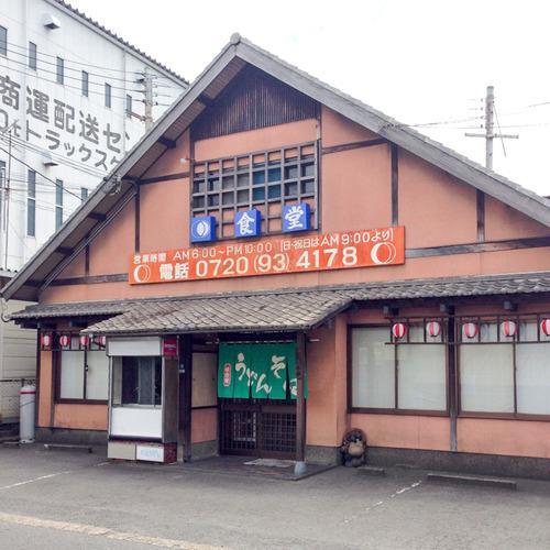マルヒ食堂-6