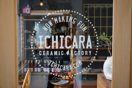 ICHICARA130222-04