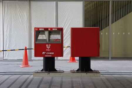 121016樟葉駅ポスト12