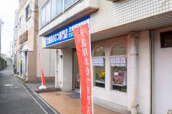 おむつ-2003204