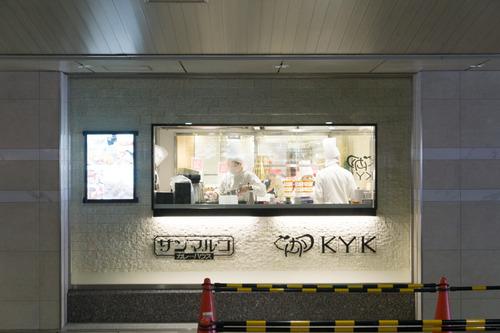 京阪百貨店-15091107
