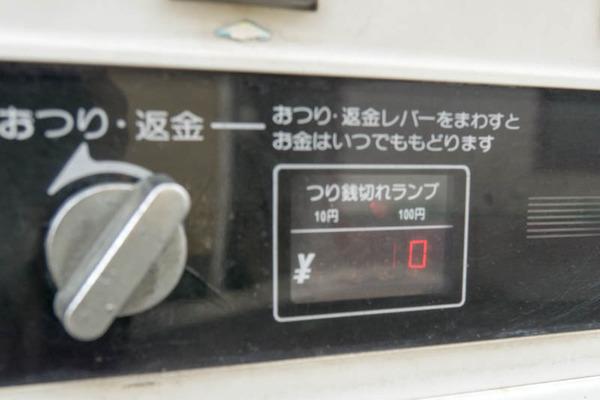ワンカップ大関-1808098