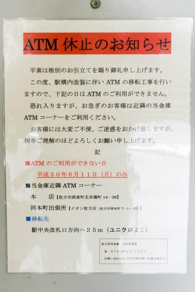 ATM-1805162