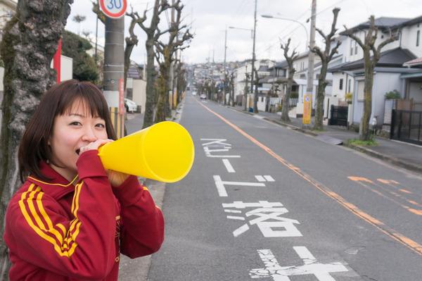 楠葉美咲坂道ランキング-5