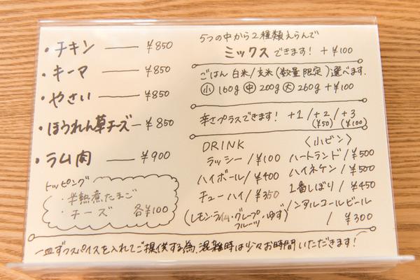 DSC_0283