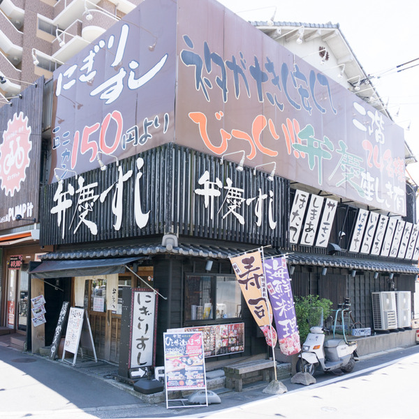 弁慶楠葉並木店-30