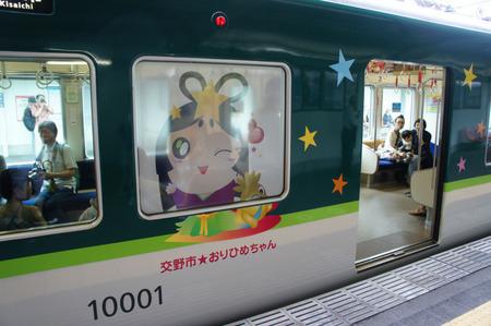 ひこぼしくんお披露目20120707114006