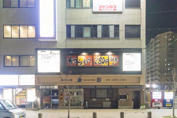 栄鮓-16030703