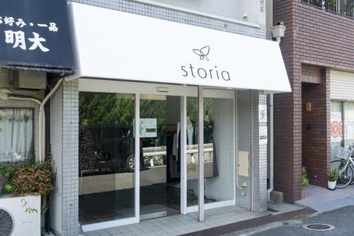 ストーリア-15092202