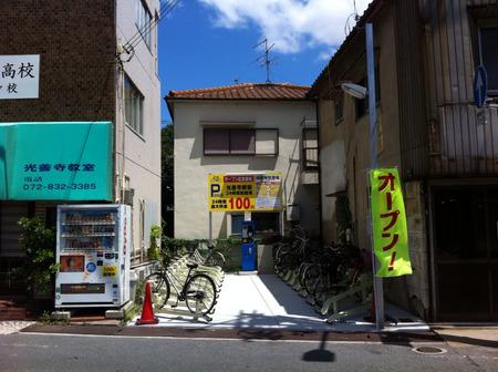 2012-08-04 12:55:11 写真3