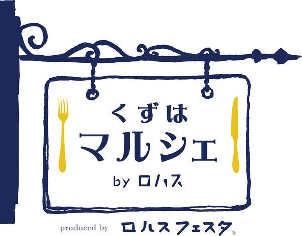 縺上☆繧吶・繝槭Ν繧キ繧ァ