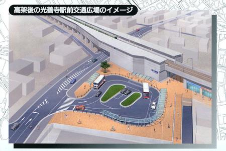 光善寺駅ロータリー01