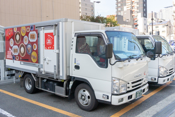 20191107京阪百貨店551(小)-165