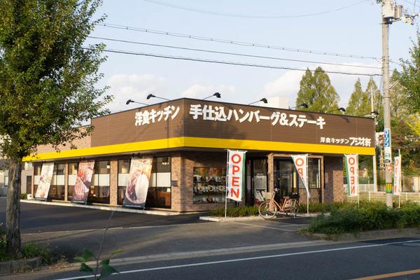 ふじお-1911013