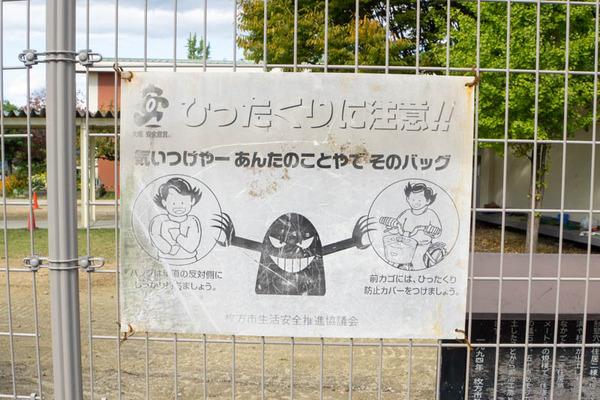 桜丘-2011034
