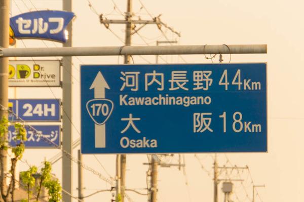 大阪-1804202