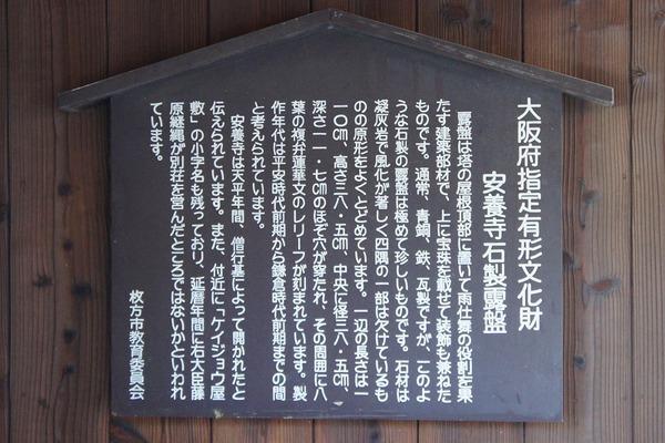 cd25104d