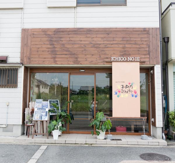 japanichigo-15