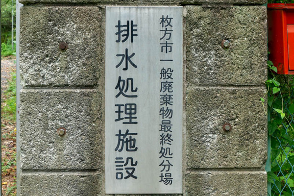 穂谷川-1908221-5