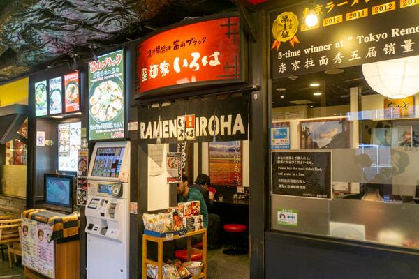 京都駅ラーメン-1911121-4