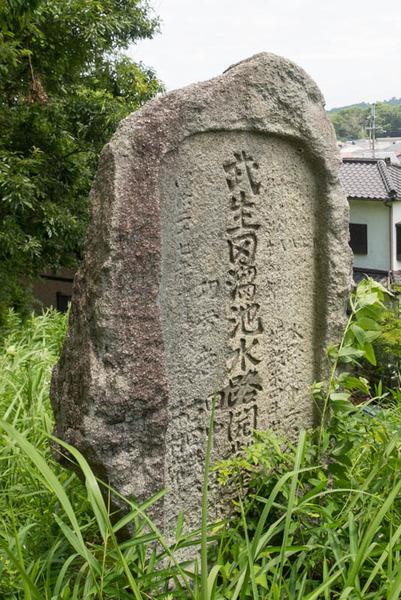 武生田-1907103