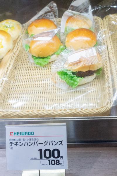 ニトリお得小-127