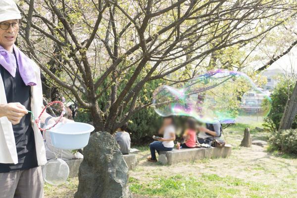 ぼかし1さくらマルシェ-13
