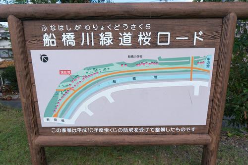 船橋本町2-47