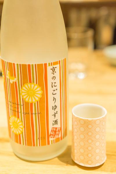 梅の花-149