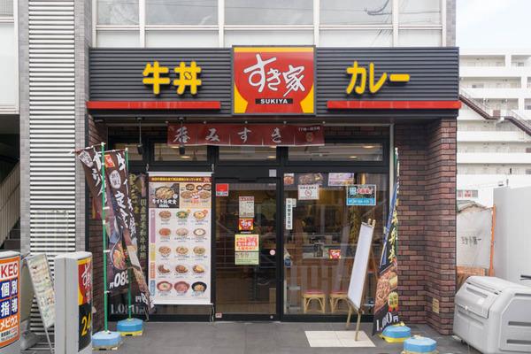 牛丼-1612282