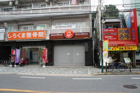 ほっともっと枚方宮之阪DSC02079