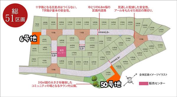 区画図22