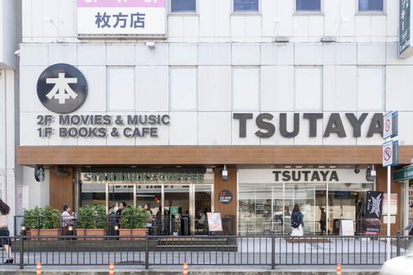 TSUTAYA移転-1604204