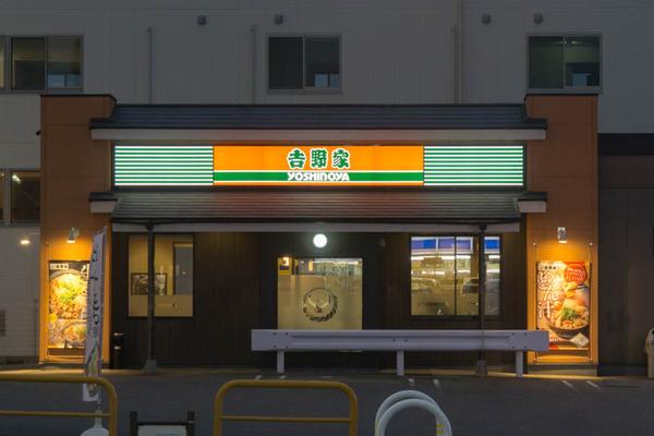 牛丼-1612269