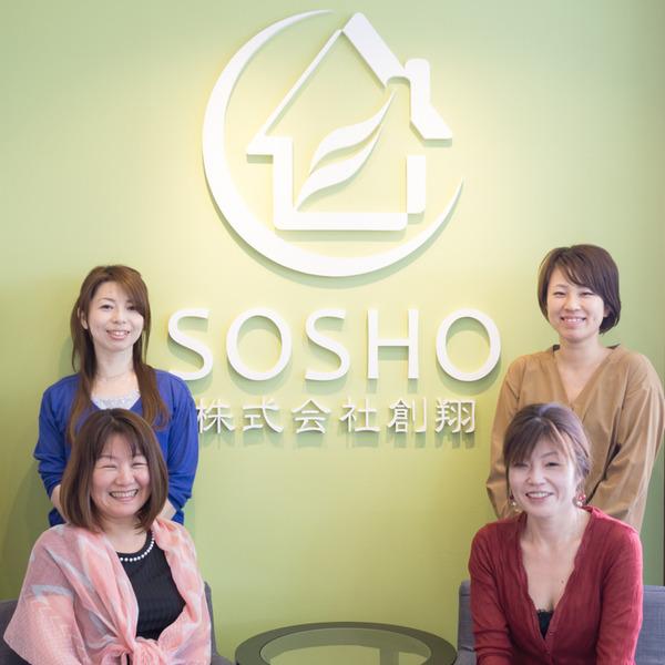 創翔_SOSHO-42