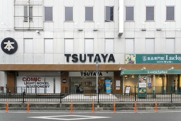 TSUTAYA-1701203