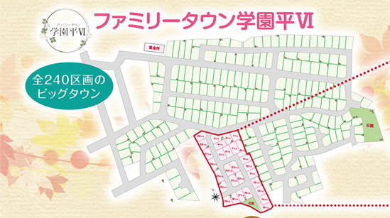 180915_ミハマホームB4u_区画図01