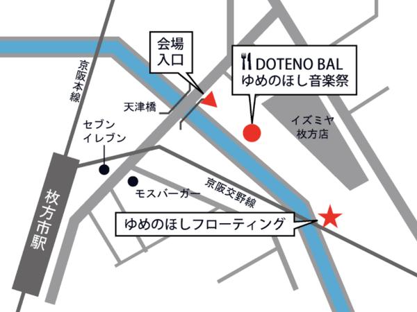 ゆめのほしフェスタ地図