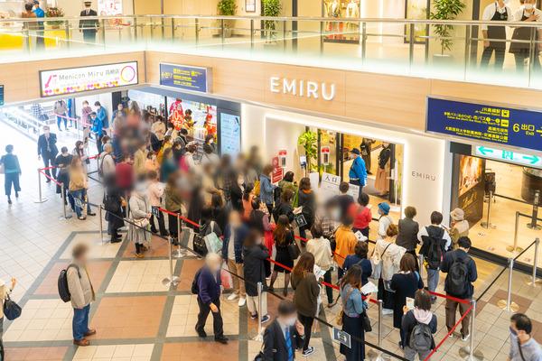 EMIRU-2011206
