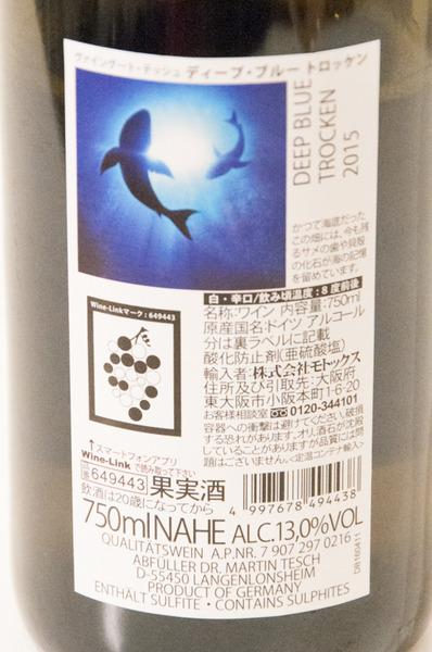 香里園ワイン-76