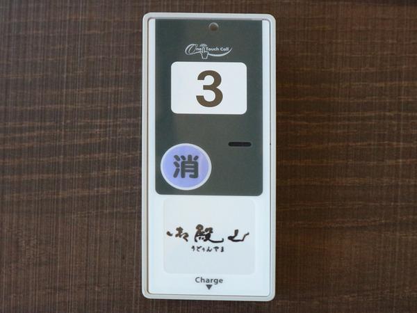 udunyama-tour-182