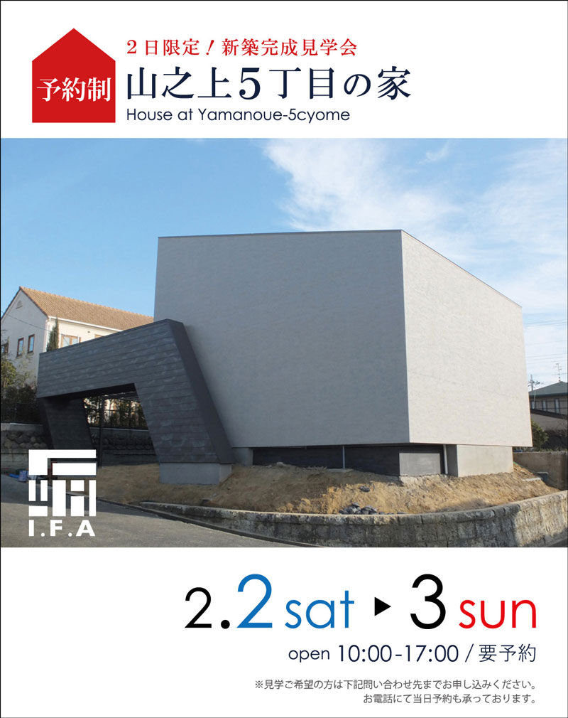 安田邸カード-OL111