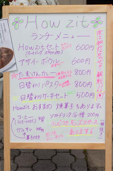 howzit-18061410
