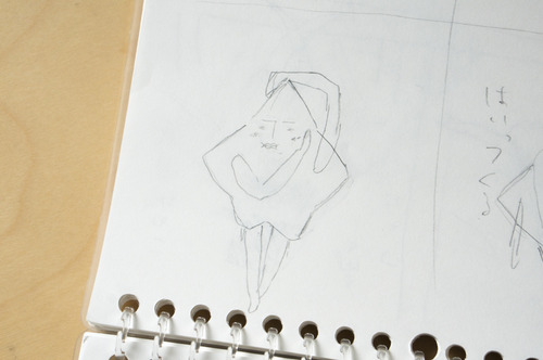 ぼしひこくんスタンプボツ案-2
